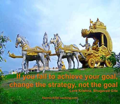 Krishna quote on goal and strategy
